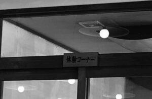 JRA天皇賞春ワールドプレミア制覇「固い決着」が大荒れの今後を決定的に!?
