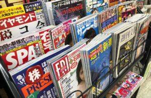 三浦春馬「クラファンと猿キャラ」新聞広告めぐり意見の相違…「馬ならいい」とも