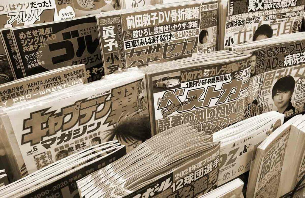 川口春奈「悪夢再び」…「関ジャニ丸山隆平よりも横浜流星の出番増やせ」要望のワケ
